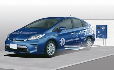 20140213-01-Toyota-start-praktijktest-met-draadloos-opladen-in-Japan-en-gebruikt-daarvoor-de-Prius-Plug-in.jpg