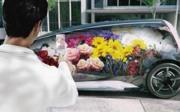 2012_02_Toyota diji