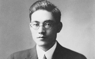 2012_11_Kiichiro Toyoda 1941
